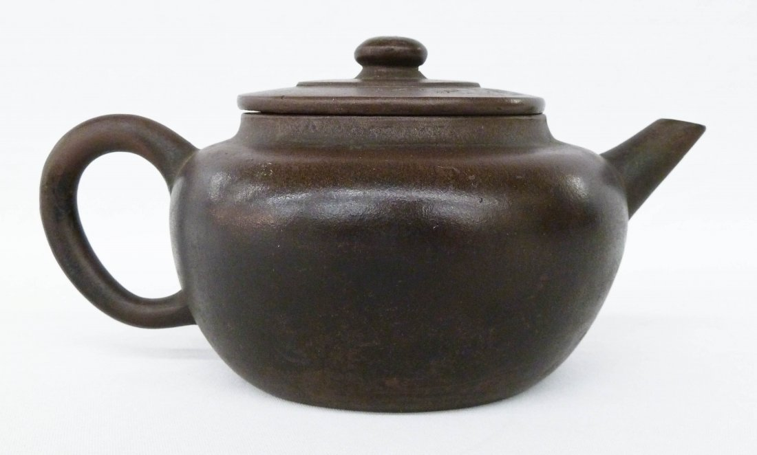 Antique Chinese Yixing Dark Clay Teapot 3.25''x6.75''.
