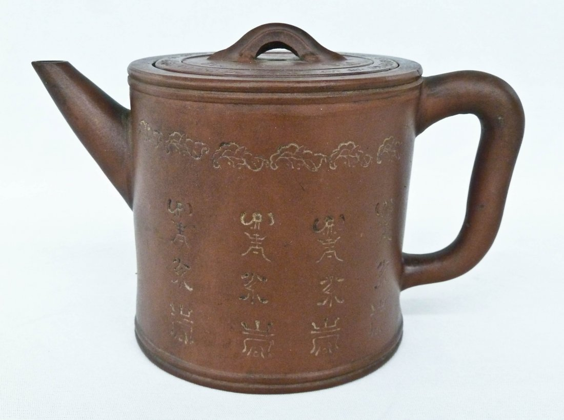 Antique Chinese 3 Piece Yixing Clay Teapot with