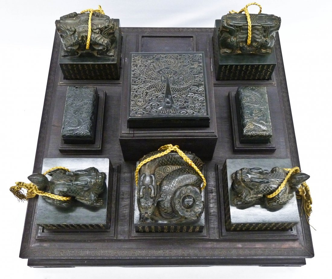 Chinese Carved Jade Imperial Six Seals of State Set in