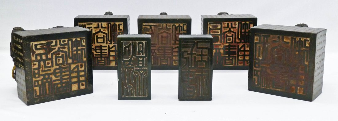 Chinese Carved Jade Imperial Six Seals of State Set in - 3