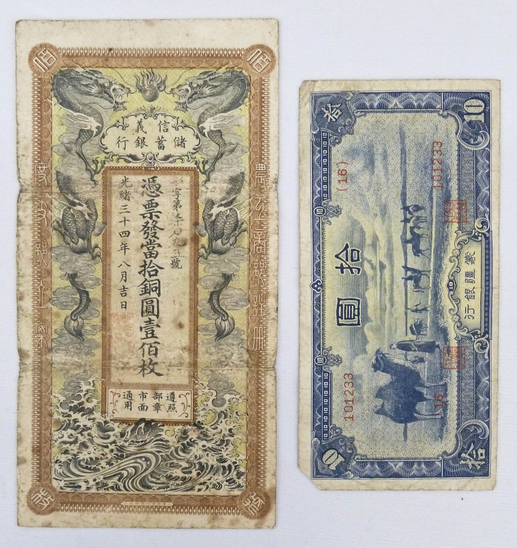 (2) Antique Chinese Currency Notes. Includes large Shin