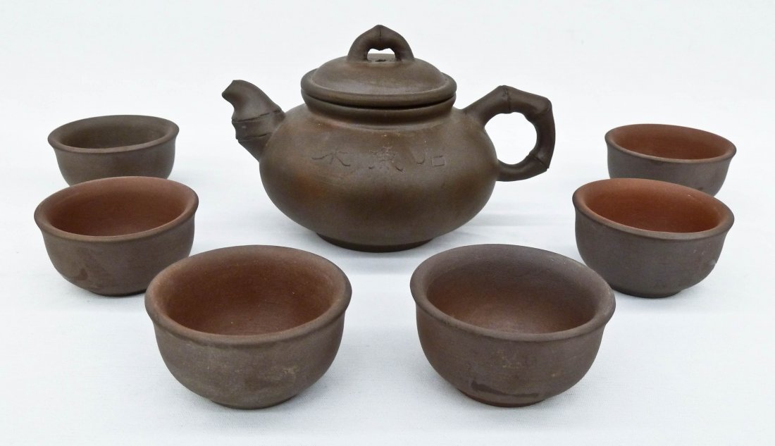Chinese Yixing Calligraphy Teapot with Six Cups. Teapot