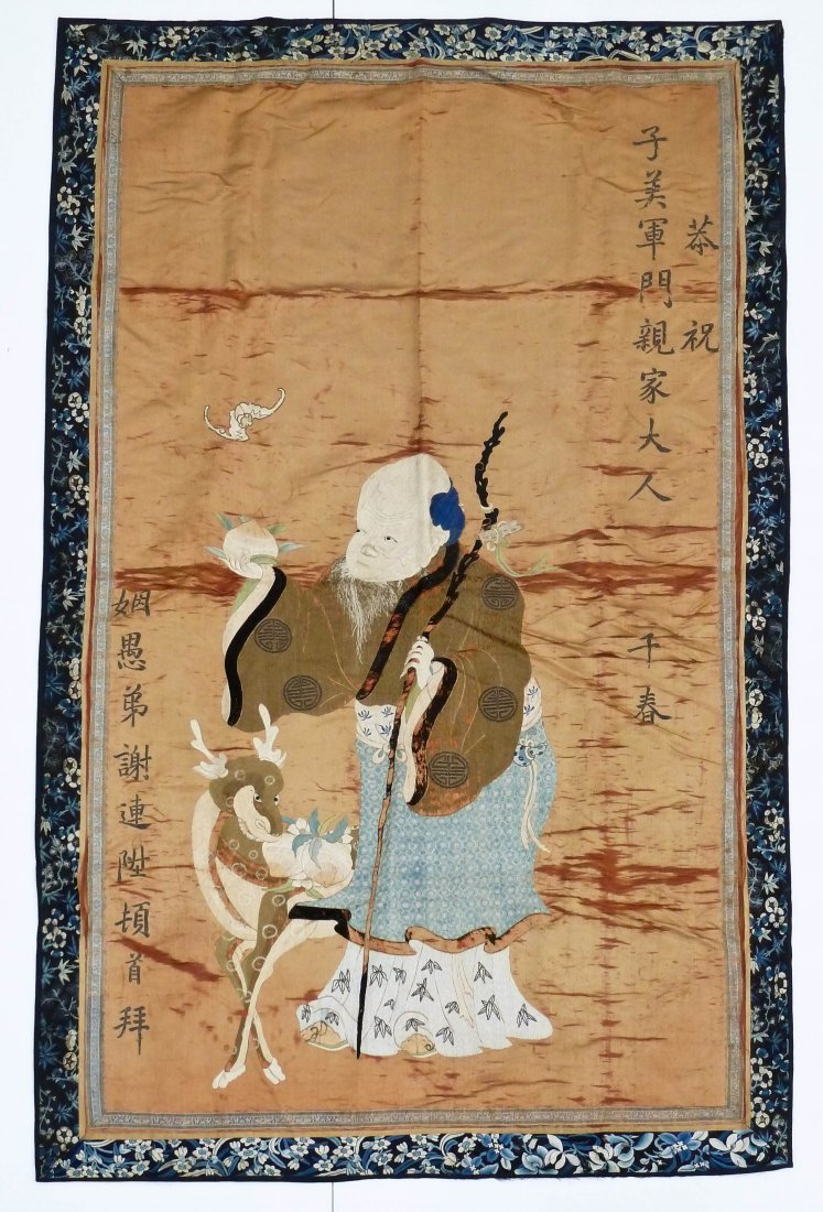 Antique Chinese Shou Xing with Deer Embroidered Silk