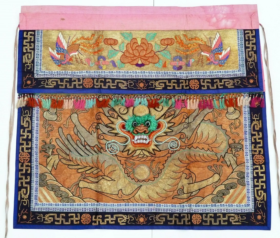 Chinese Dragon & Phoenix Gold Thread Embroidered