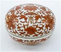 Chinese Bat  Shou Symbol Red Enameled Porcelain