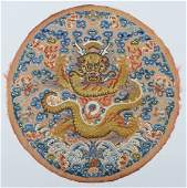 Antique Chinese Imperial Dragon Silk Embroidered Round