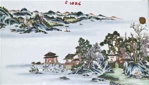 Fine Chinese Polychrome Enameled Porcelain Landscape