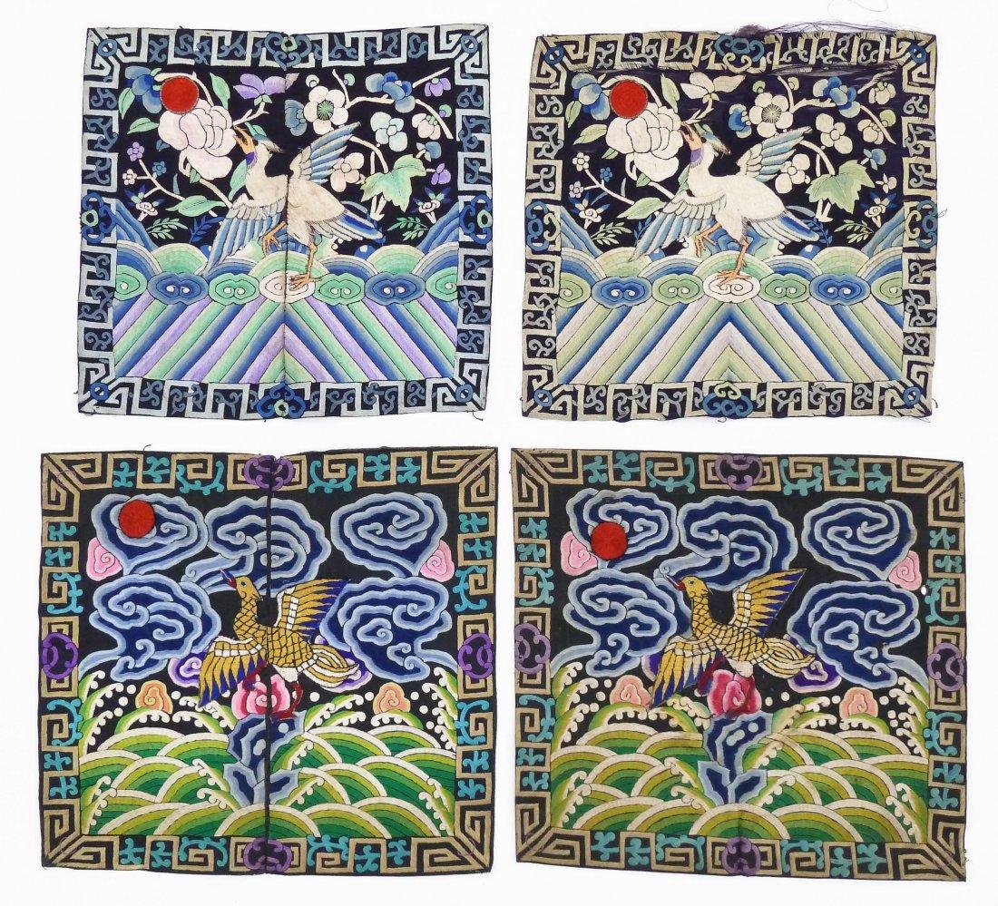 4pc Antique Chinese Pheasant Silk Rank Badges