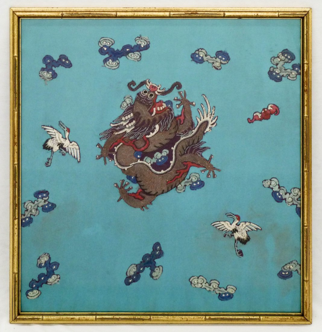Antique Chinese Dragon Silk Embroidered Panel 22''x21''
