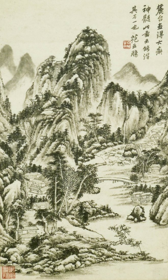 Antique Chinese Mountainous Landscape Scroll Painting