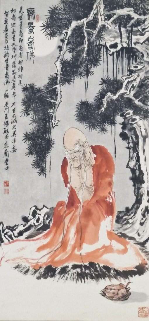 Chinese Modern Immortal in Landscape Polychrome Ink