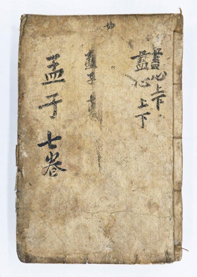 Antique Chinese Mengzi (Mencius 372-289 BC) Confucian