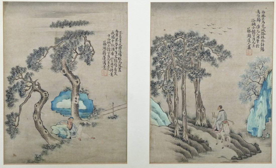 4pc Antique Chinese Landscape Watercolor Paintings