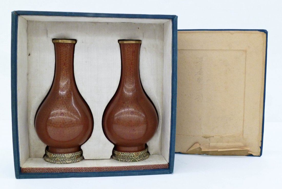 Pair Antique Chinese Cloisonne Presentation Vases