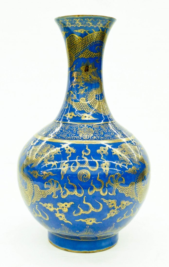 Antique Chinese Blue Gilt Monochrome Shangping