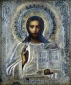 Antique Russian Oklad Christ Pantocrator Icon in Case