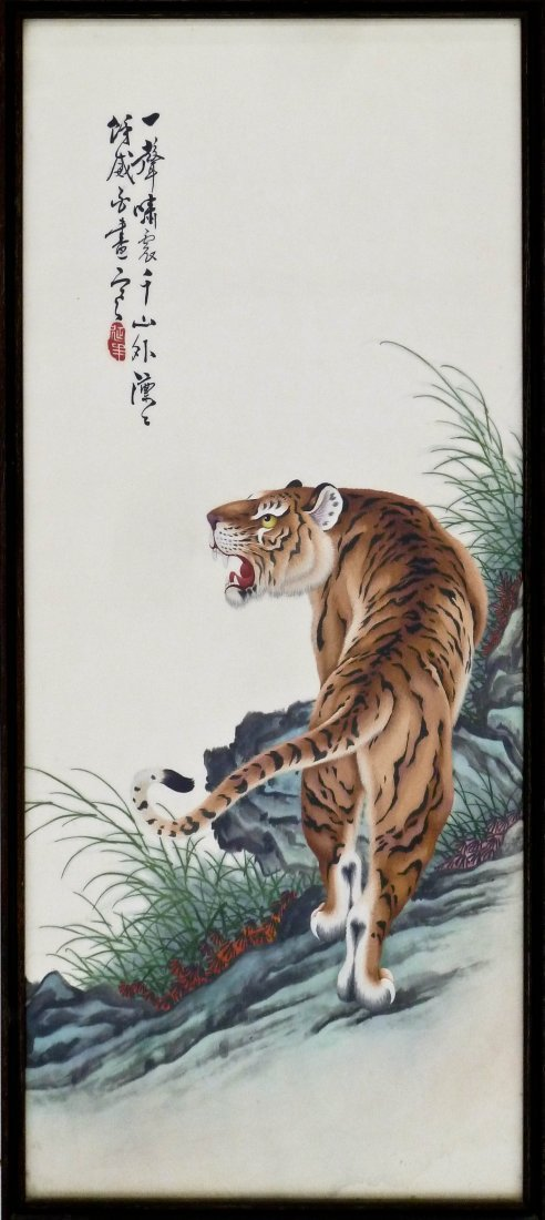 Old Chinese Tiger Silk Embroidery Framed 42''x18.75''.