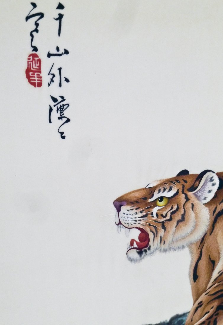 Old Chinese Tiger Silk Embroidery Framed 42''x18.75''. - 2