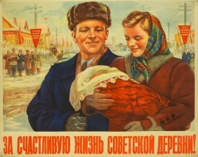 Soloviev, Mikhail, [for A Happy Life Of The Soviet
