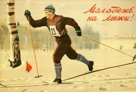 Karachentsov, P Y, [young People, Get On Skis] Soviet