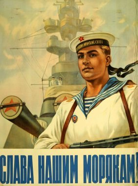 Soloviev, Mikhailo, [glory To Our Sailors] Soviet