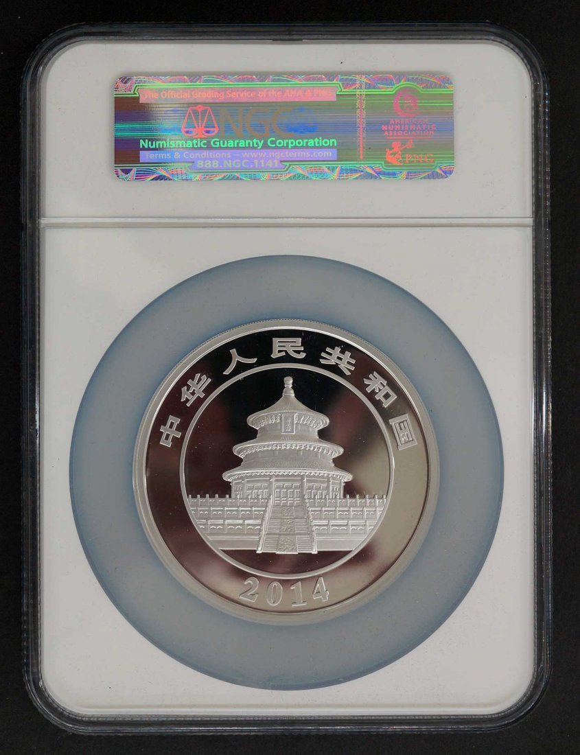 2014 China 5 Oz. Silver 50 Yuan Panda Coin. NGC PF70 - 3
