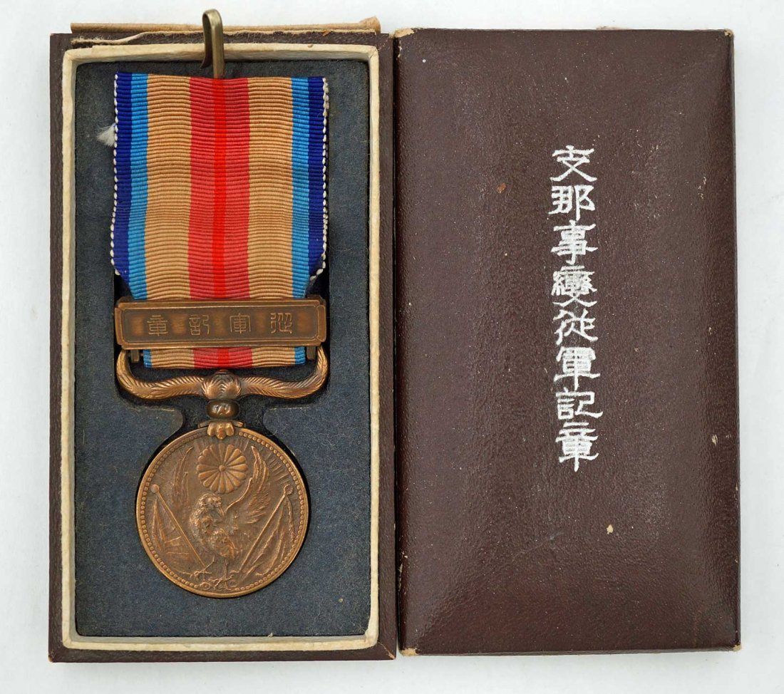 WWI Cased Medal 1937-1945 China Incident War Medal.