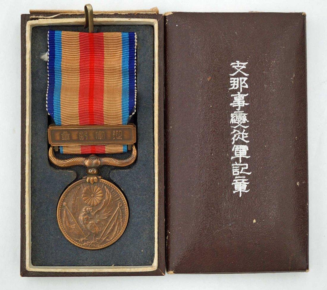 WWI Cased Medal 1937-1945 China Incident War Medal.