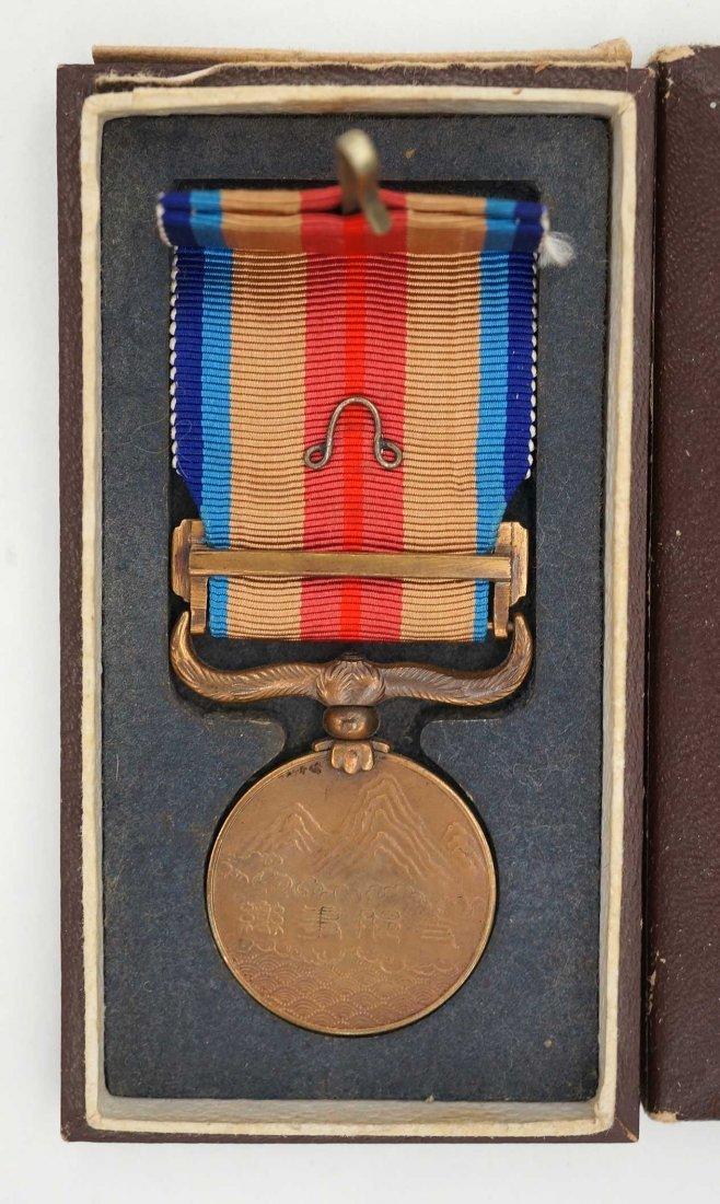 WWI Cased Medal 1937-1945 China Incident War Medal. - 2