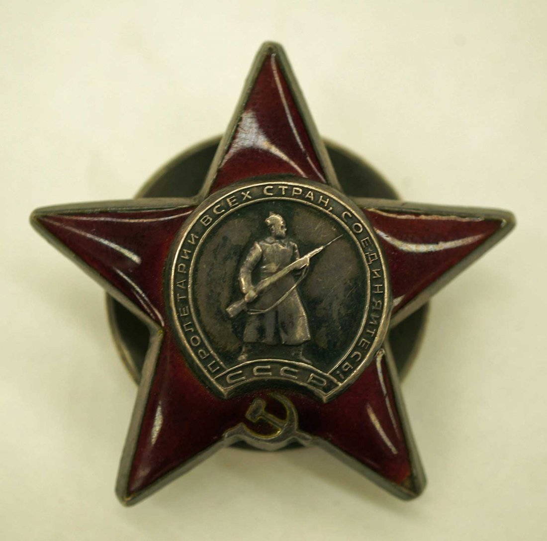 WWII Russia Soviet Union Red Enamel Star Hat Badge, 2''