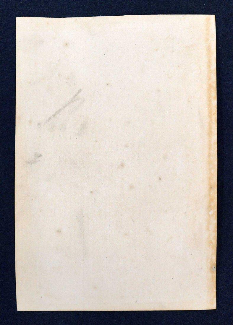 19th Century CDV Carte de Visite Chinese Man, China - 2