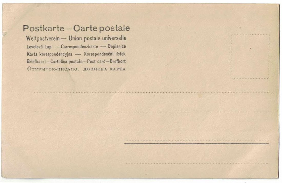 Richard Strauss Autographed Real Photo Postcard - 2