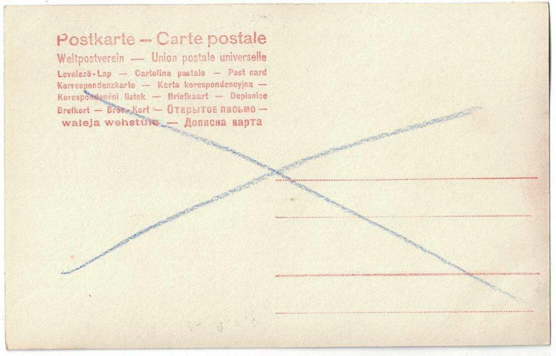 Ludwig Fulda Autographed Real Photo Postcard - 2