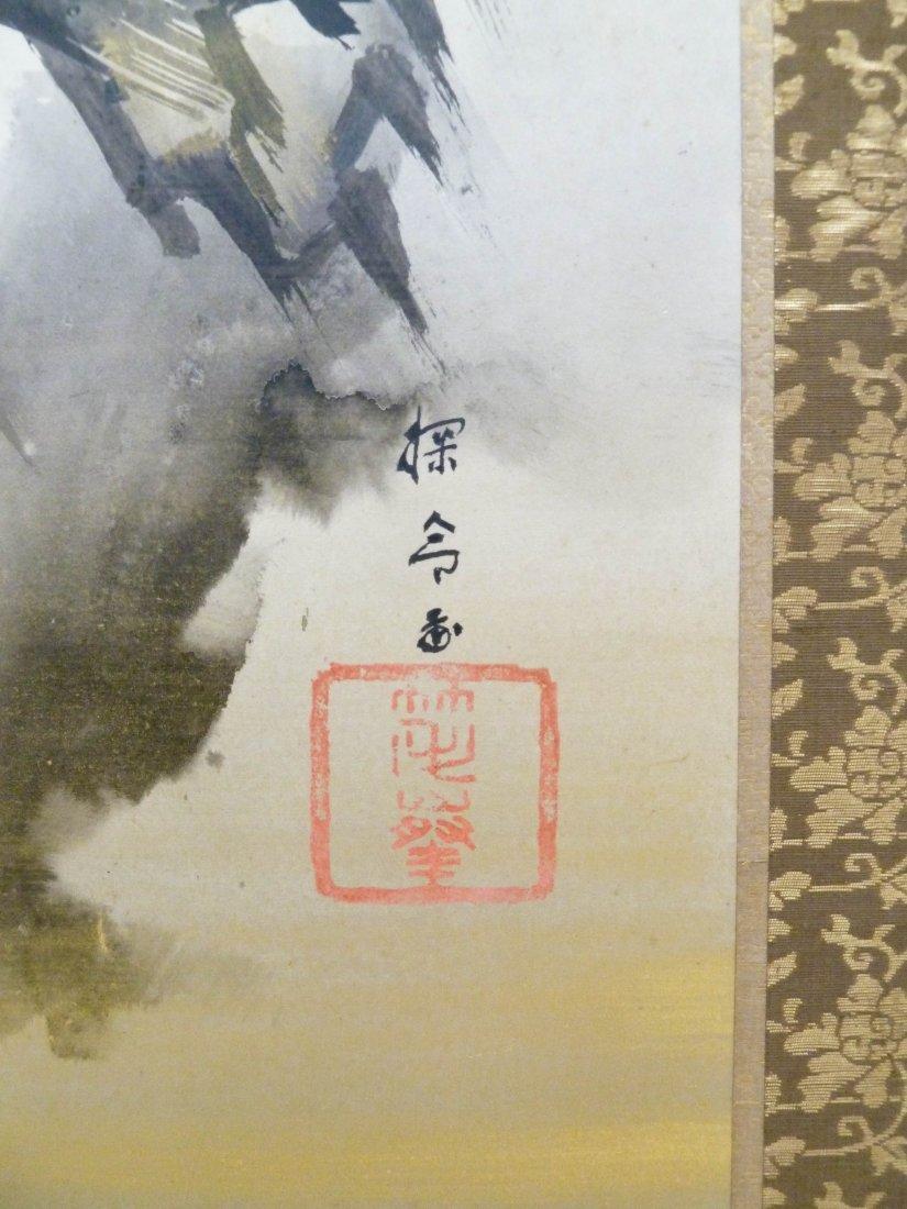 Kano Tanrei (1857-1931 Japanese) Mountainous Landscape - 5