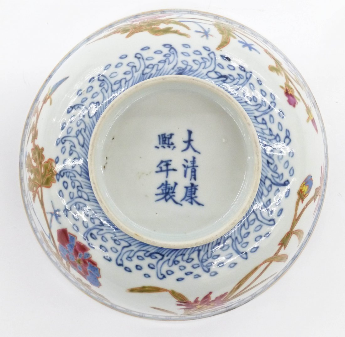 Antique Chinese Blue & White Enameled Porcelain Bowl - 4