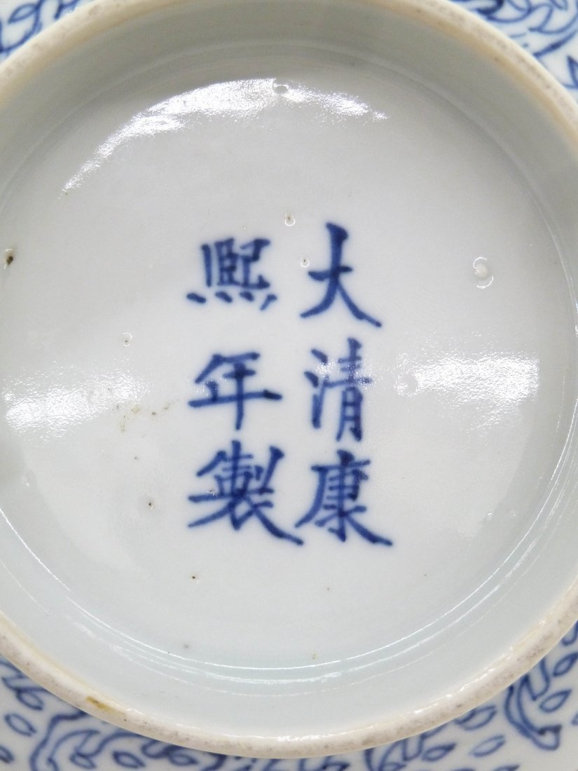 Antique Chinese Blue & White Enameled Porcelain Bowl - 6
