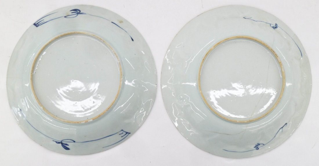Pair Antique Chinese Blue & White Porcelain Plates - 2