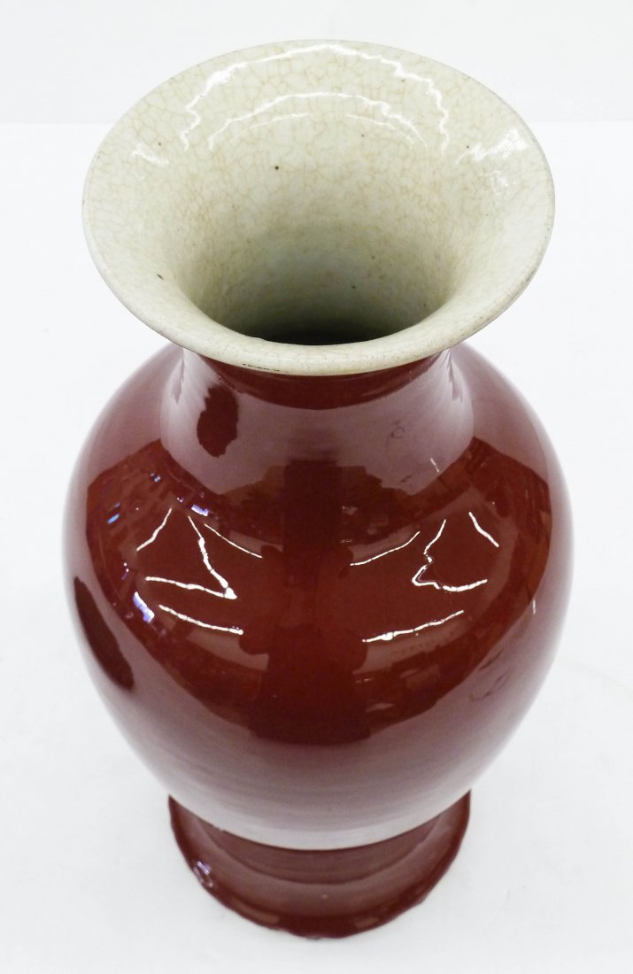 Antique Chinese Sang de Boeuf Porcelain Vase - 2