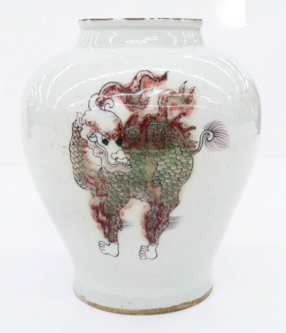 Antique Chinese Copper Red Foo Lion Porcelain Vase