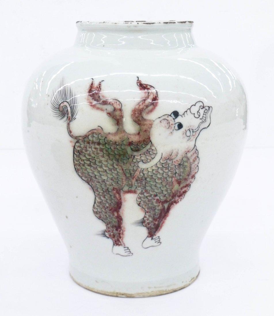 Antique Chinese Copper Red Foo Lion Porcelain Vase - 2