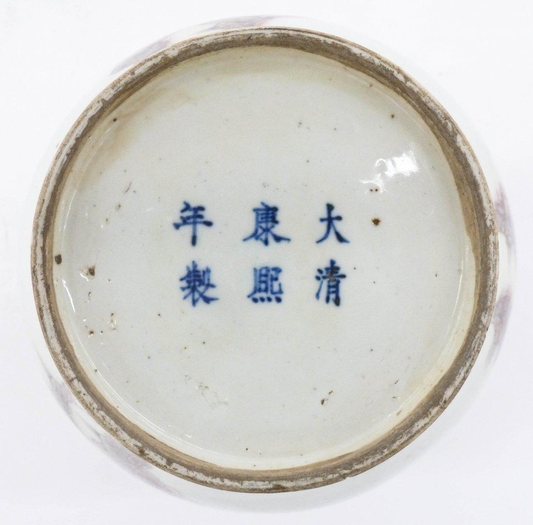 Antique Chinese Copper Red Foo Lion Porcelain Vase - 7