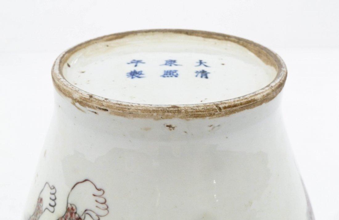 Antique Chinese Copper Red Foo Lion Porcelain Vase - 8