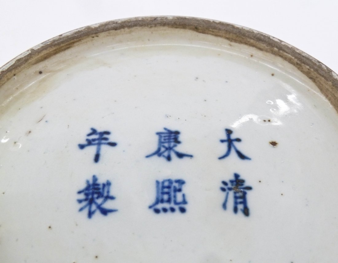 Antique Chinese Copper Red Foo Lion Porcelain Vase - 9