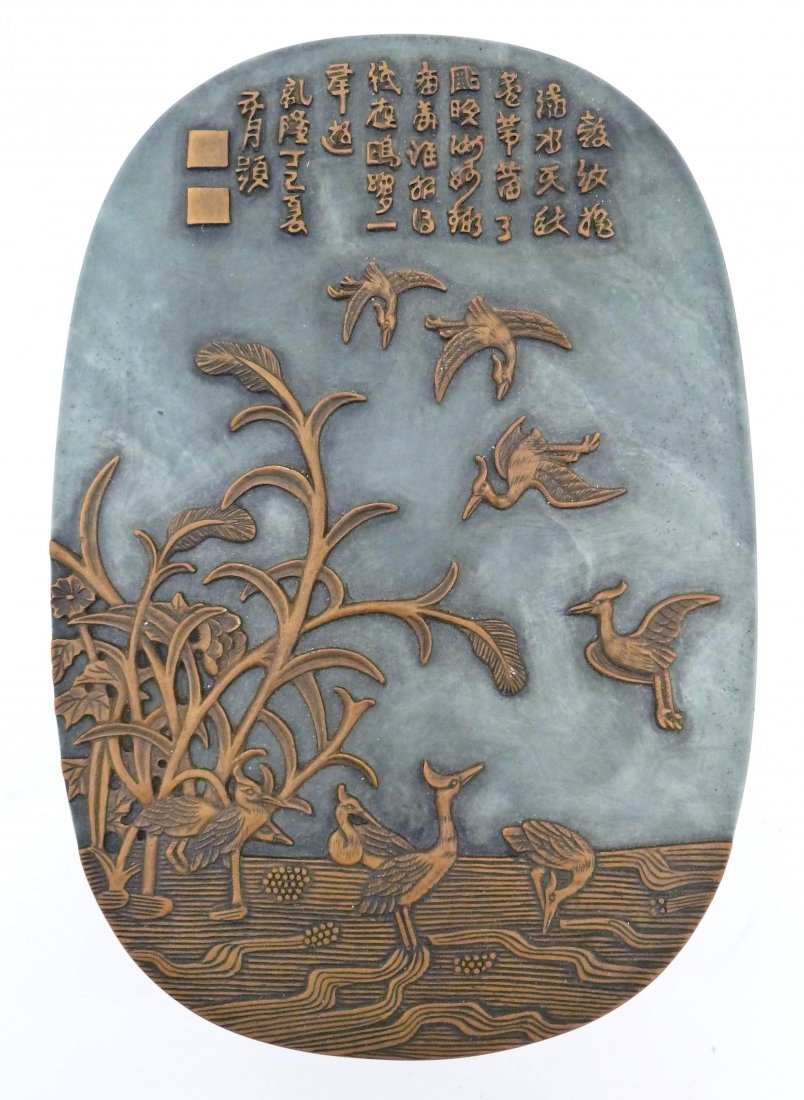 A Chinese Golden Silk Carved Ink Stone