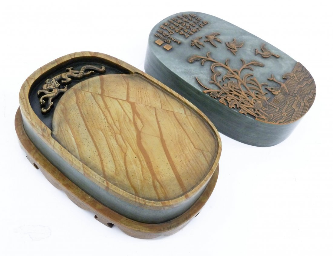 A Chinese Golden Silk Carved Ink Stone - 2