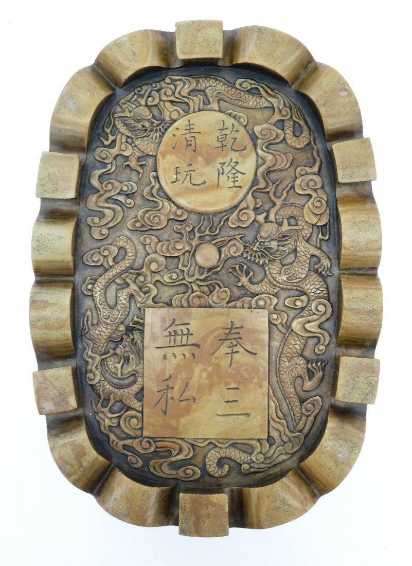A Chinese Golden Silk Carved Ink Stone - 3