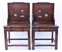 Pair of Chinese Rosewood Tea Chairs 37.5''x21''x16.5''
