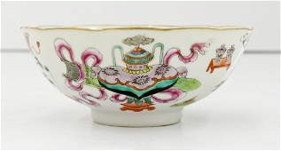 Fine Chinese Precious Objects Famille Rose Bowl