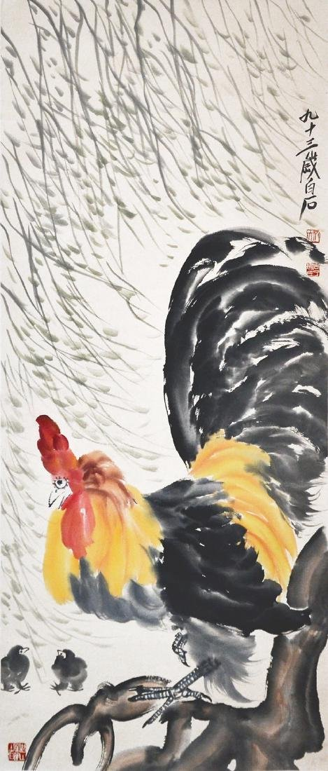 Qi Baishi Rooster and Young