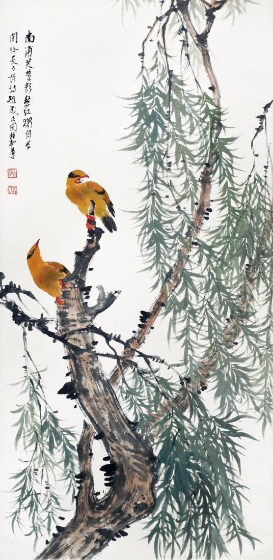 Xie Zhiliu Birds on Willow